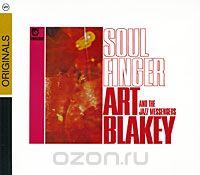 Art Blakey And The Jazz Messengers. Soul Finger