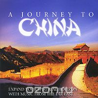 A Journey To China (2 CD)