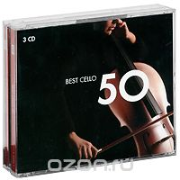50 Best Cello (3 CD)