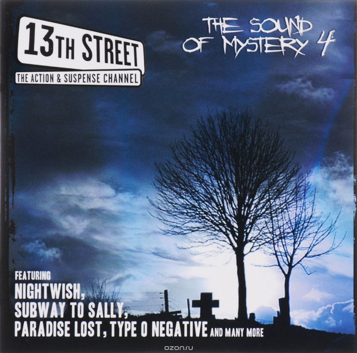 13th Street. The Sound Of Mystery. Vol. 4 (2 CD)