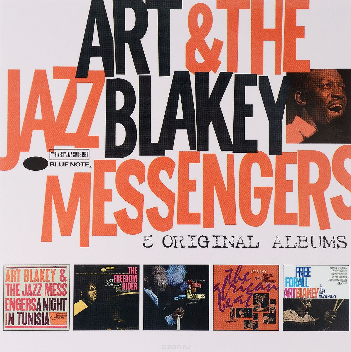Art Blakey & The Jazz Messengers. 5 Original Albums (5 CD)