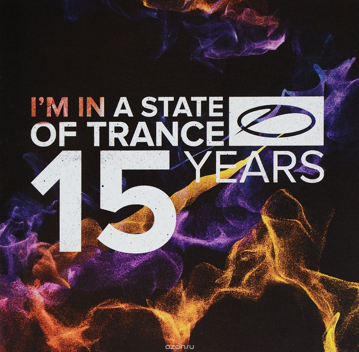 A State Of Trance. 15 Years (2 CD)